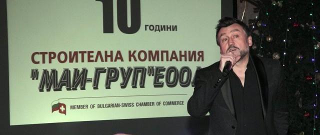 lubo_10_godini_mai-group_
