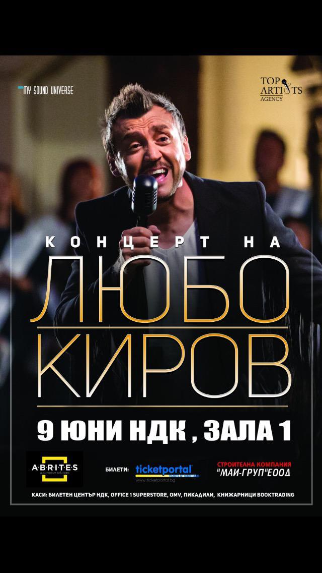 lubo_kirov_koncert