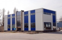Строеж на промишлена сграда