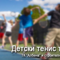 tenis_turnir_2015